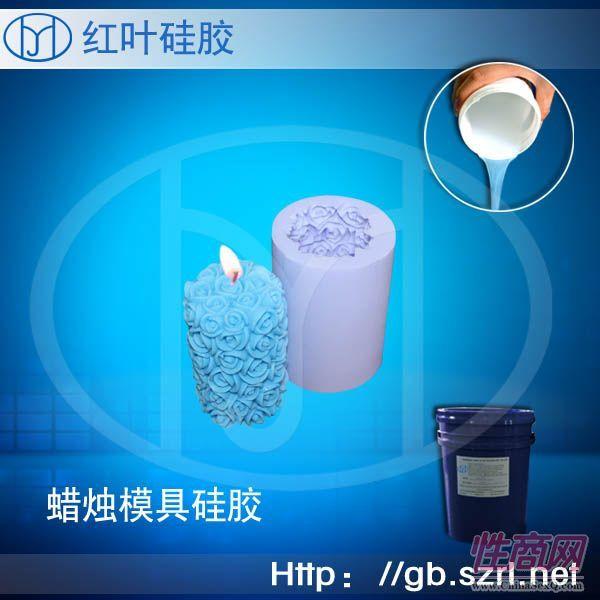 蜡烛工艺灌注模具硅胶  手工蜡烛模具硅胶