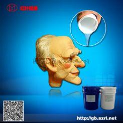 半透明情趣用品硅胶,半透明情趣用品硅橡胶