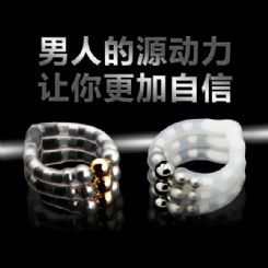 批发各类男用延长套外用环,水晶套
