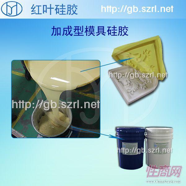 液体模具硅胶厂批发 液体模具硅胶原材料厂家