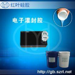灯泡拉丝透明硅橡胶 灯泡拉丝涂覆硅胶  防爆透明硅胶