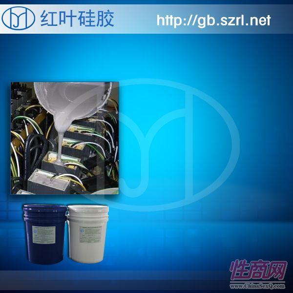 供应磨砂灯泡透明灯泡硅胶 防爆用液体灯泡硅胶1