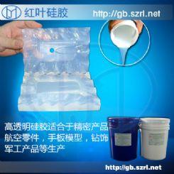 复合材料通用硅胶 复合材料硅胶