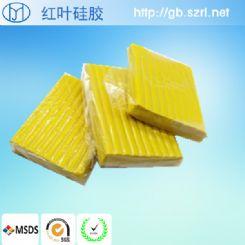 制作硅胶模具制作黄色油泥