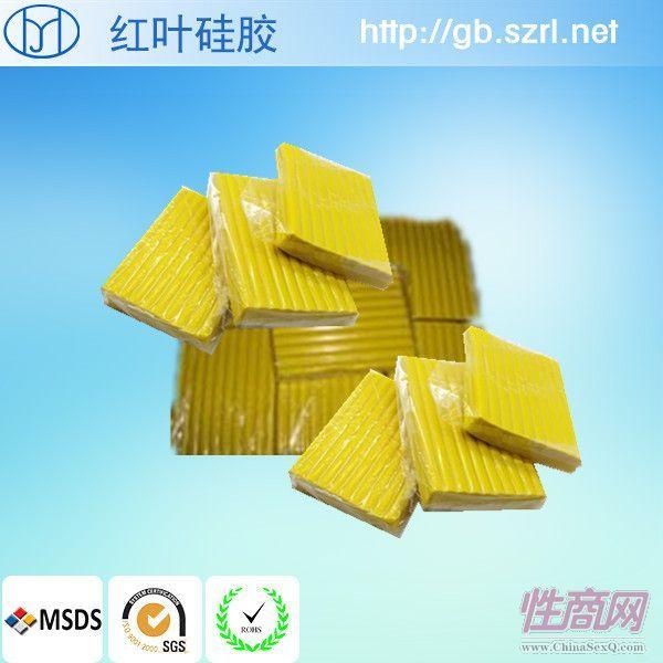 硅胶制作模型精雕黄色油泥1
