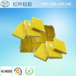 硅胶制作模型精雕黄色油泥