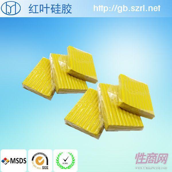 硅胶制作模型精雕黄色油泥2