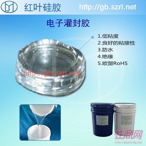 供应液槽密封硅胶 防尘液体硅凝胶