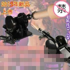 女性成人用品炮机女用性自慰器男用自动抽插炮机伸缩机器情趣玩具-女用器具