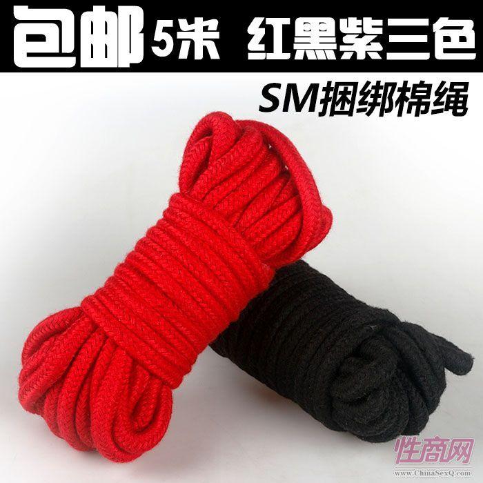 SM捆绑5米绳子-SM用品