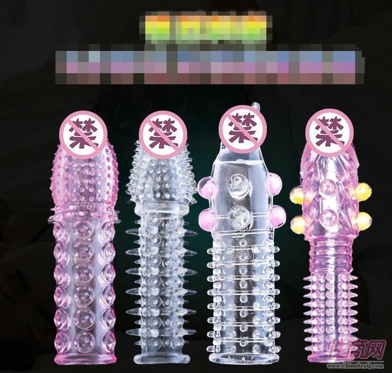 水晶狼牙套-安全套