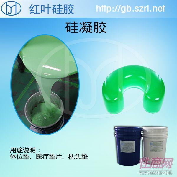 环保医用硅胶垫片双组份柔软硅胶