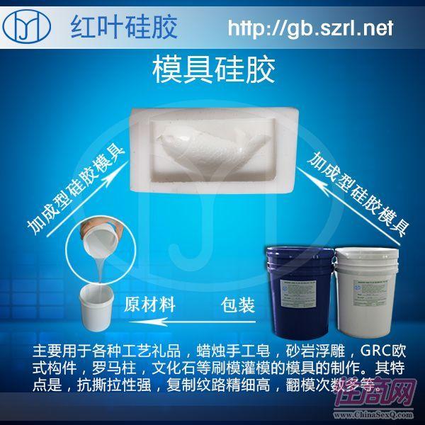 双组份情趣用品配件液体模具硅胶2