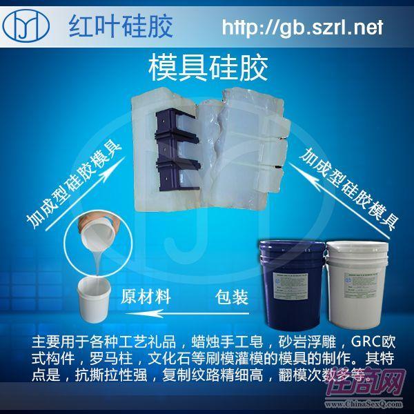 耐高温液体硅胶室温AB硅胶2