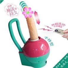 乐透-8速无线遥控激情魔球  情趣用品进货