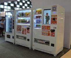 嘿漫成人用品自动售货机-无人售货机-自动售货机