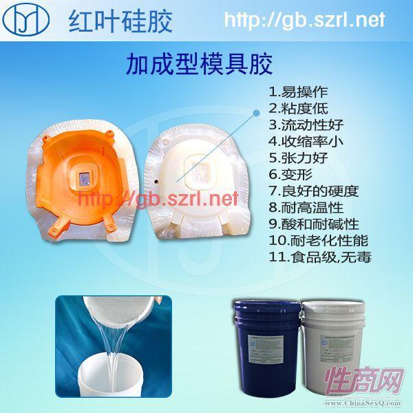 广东加成型AB组份模具硅橡胶