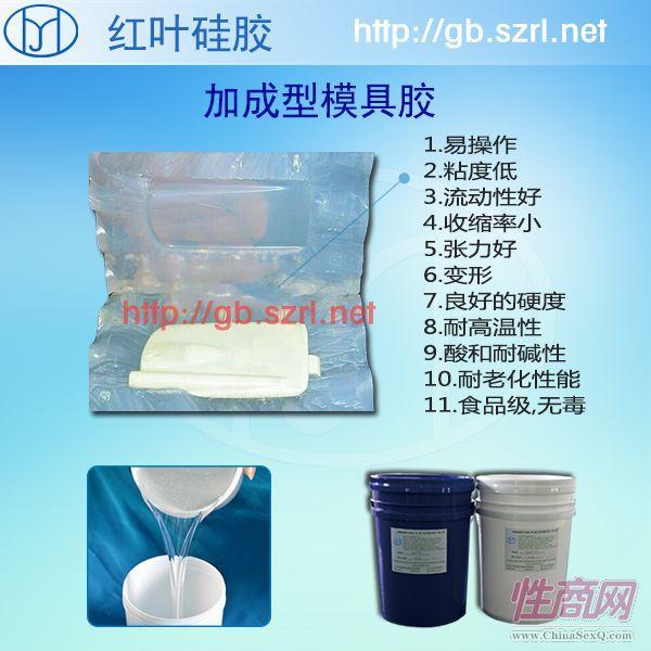 广东糖果红糖模型液体模具硅胶