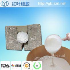 双组份填充液体发泡硅胶