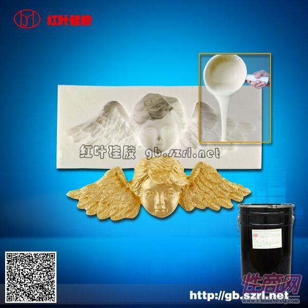 广东翻模用的模具胶硅胶