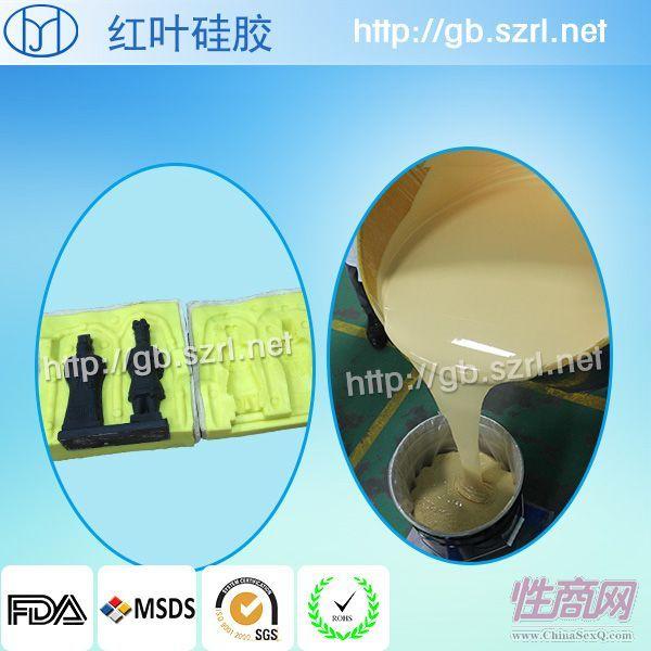 玻璃树脂工艺品模具硅胶1