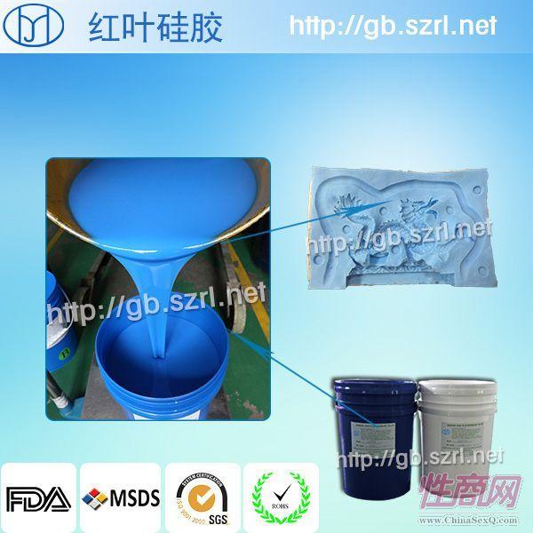 广东不饱和树脂工艺品模具硅胶1