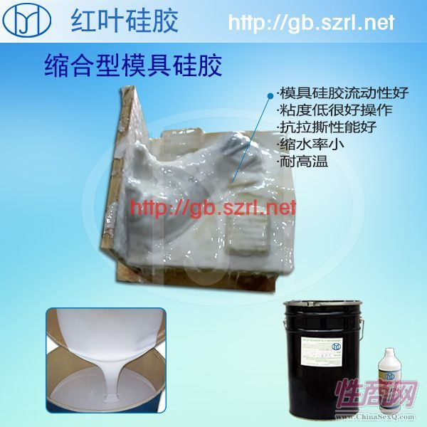 广东不饱和树脂工艺品模具硅胶2