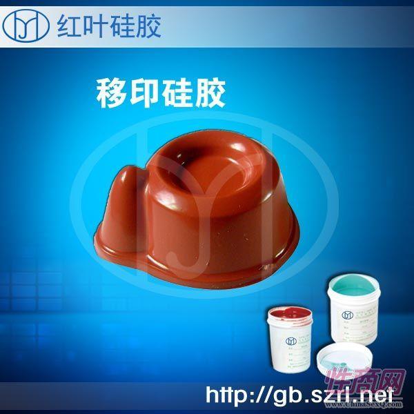 电子产品耐磨移印胶浆