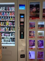 四川自动售货机定制加工,售货机维修