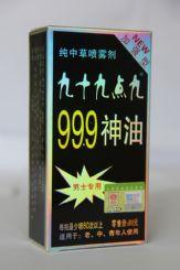 男士专用999神油喷雾-外用产品