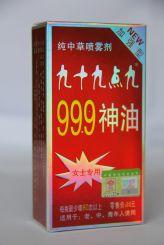 999神油喷雾女士专用-外用产品