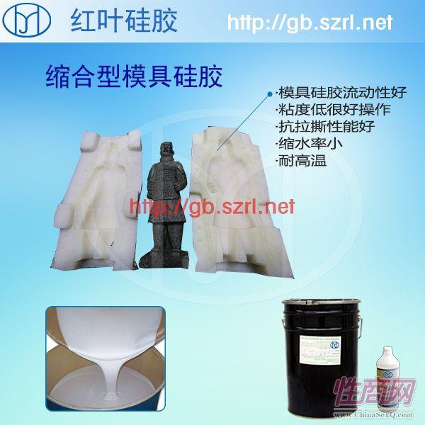 佛像工艺品模具硅胶2