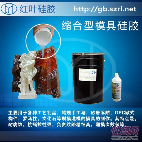 佛像工艺品模具硅胶1
