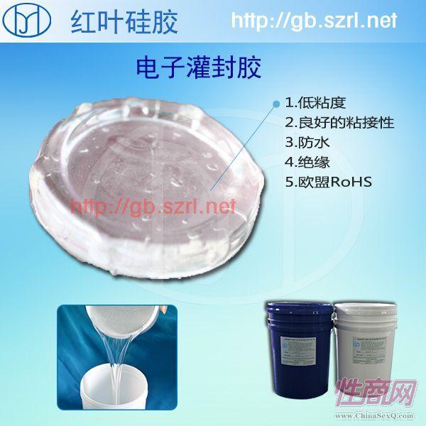 高透明高效过滤器液槽硅凝胶