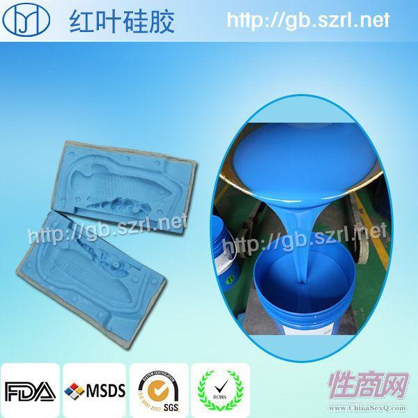 低粘度低收缩模具胶 流动性好液体硅胶2