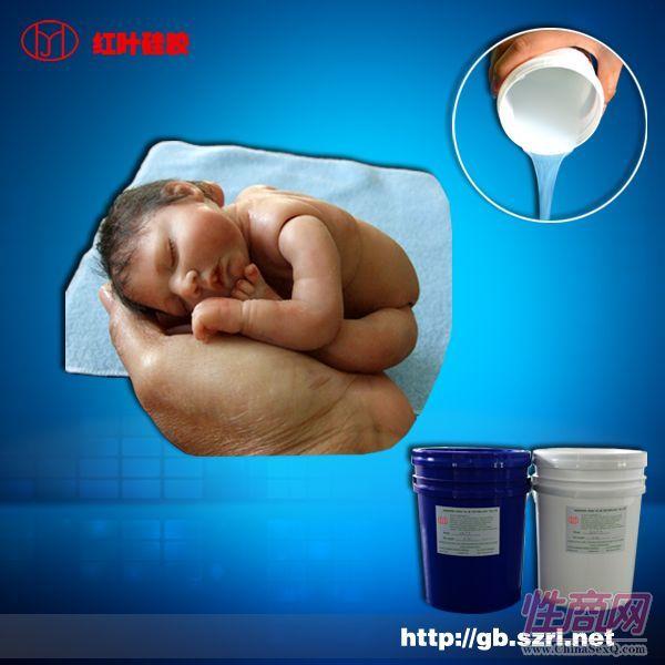 广东环保级人体情趣用品人体硅胶2