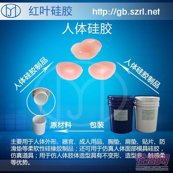 医用级阳具成人用品双组份人体硅胶2