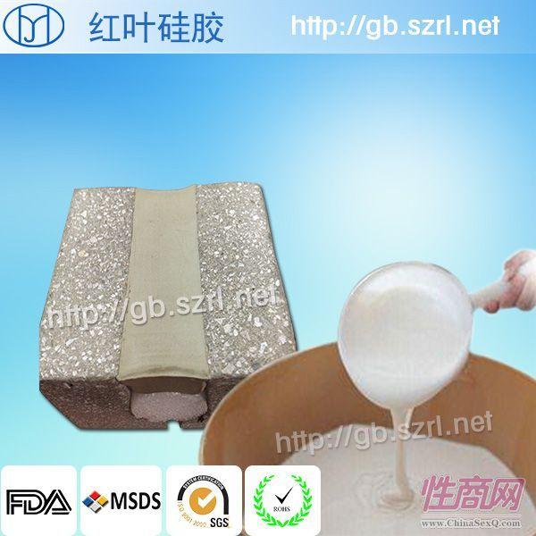 柔软性好室温硫化发泡硅胶 填充床垫发泡成型发泡硅胶