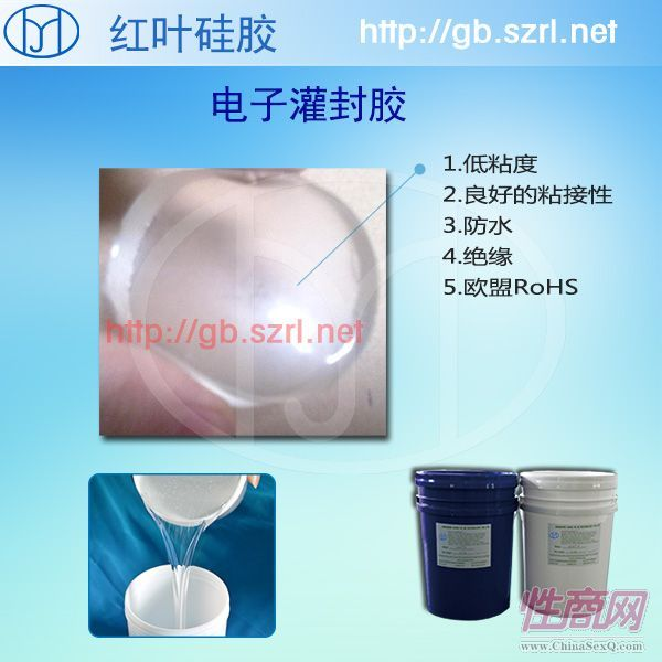 蓝色的果冻液槽胶9405#用于液槽式高效空气过滤器的密封胶1
