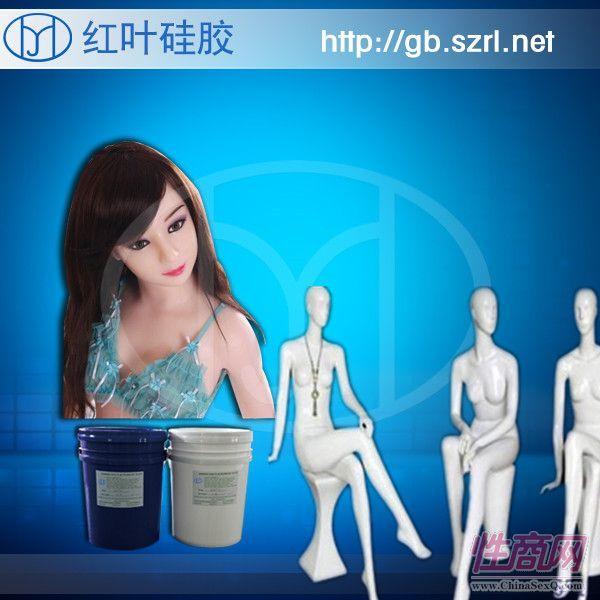 耐老化AB组份人体情趣用品假手翻模人体硅胶