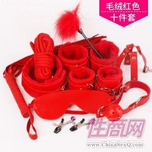 情趣用品谜姬 SM用品毛绒皮革十件套装另类激情成人玩具-性器具