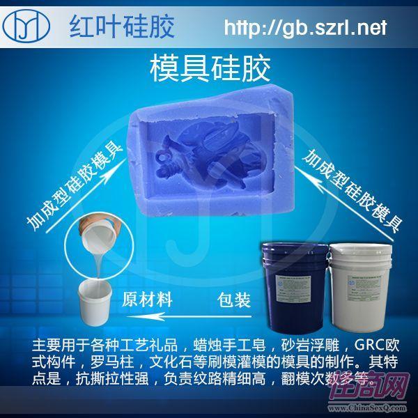 深圳红叶环保模具硅胶耐高温模具硅胶