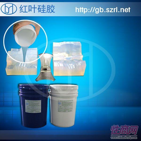 环保级糖果心型模具硅胶 加成型液体模具硅胶