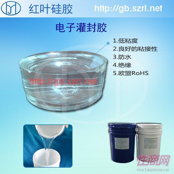液体灌封硅胶 电子安定器灌封胶