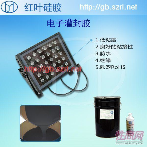 透明液体硅胶9325#电子胶 室温硫化电子灌封
