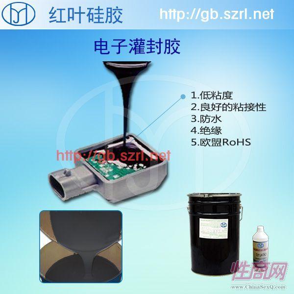 电子设备抗震电子硅胶 防水抗震起固定作用的硅胶2