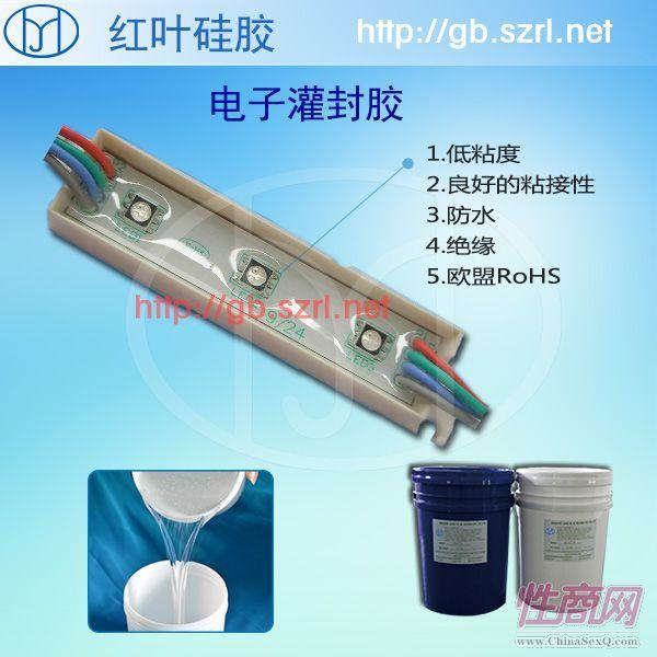 耐高温的双组份液体电子灌封胶