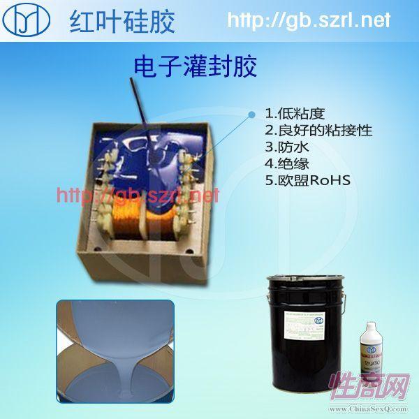环保的灌封硅胶的电子硅胶  密封性强电子密封胶