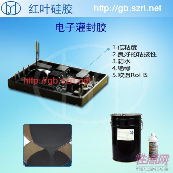 密封线圈的电子密封硅胶 灌封电线路板电子胶