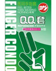 倍力乐QQ手指套